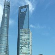 shanghaitower